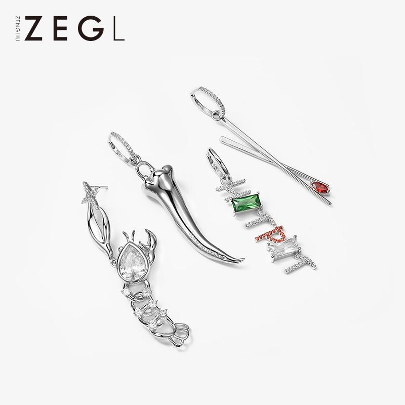 Zengwu مصمم إناء/ قدر سلسلة الفلفل أقراط الإناث المتخصصة تصميم مضحك مسمار شخصية الأذن مجوهرات