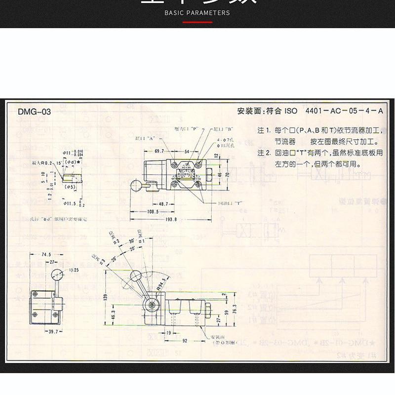 Manual Directional Valve DMG-01-3C2-10 Youyan Directional Valve Manual Directional Valve Cast Iron Manual Thread enlarge