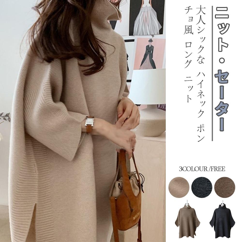 Pulower z golfem w stylu koreańskim 2021 jesienno-zimowa cienka damska sweter luźna, z wycięciem bluzki z dzianiny zwykły dorywczo młoda dziewczyna sweter