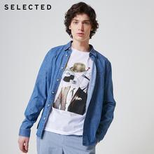 Selecionado algodão cor sólida negócio casual denim camisa masculina de manga comprida l   417105559