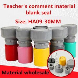 5pcs/lot HA series Cartoon mini round various specifications photosensitive seal blank seal material wholesale