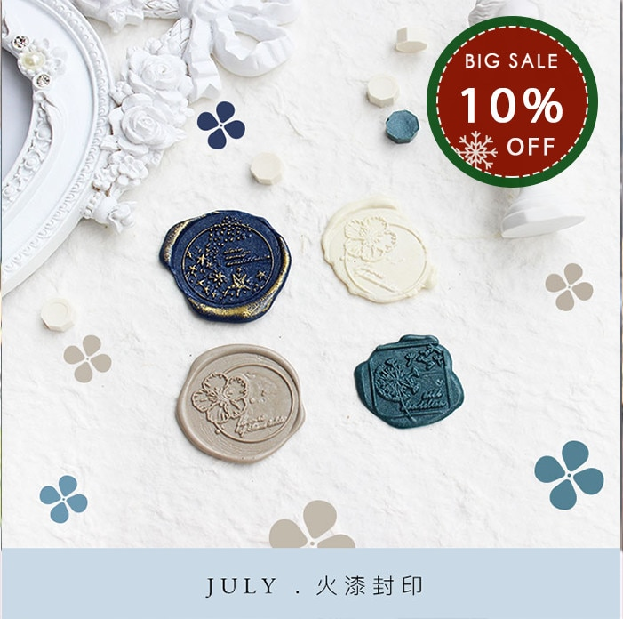 moodtape personality stamp wood wax seal stamp for DIY Gift / Invitation  album Decorative stamp star dandelion metal stamp seal lamel professional oh my stamp liner with stamp star
