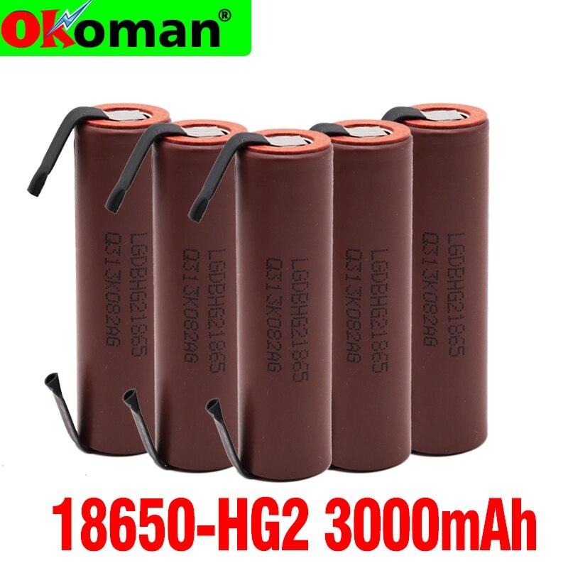 Оригинальная большая емкость HG2 18650 3000 мАч аккумуляторная батарея для HG2 мощный большой ток разряда + DIY nicke