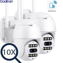 Gadinan 3MP IP Camera 10X Zoom WIFI Wireless Outdoor Full Color Night Vision PTZ IP Camera Audio Net