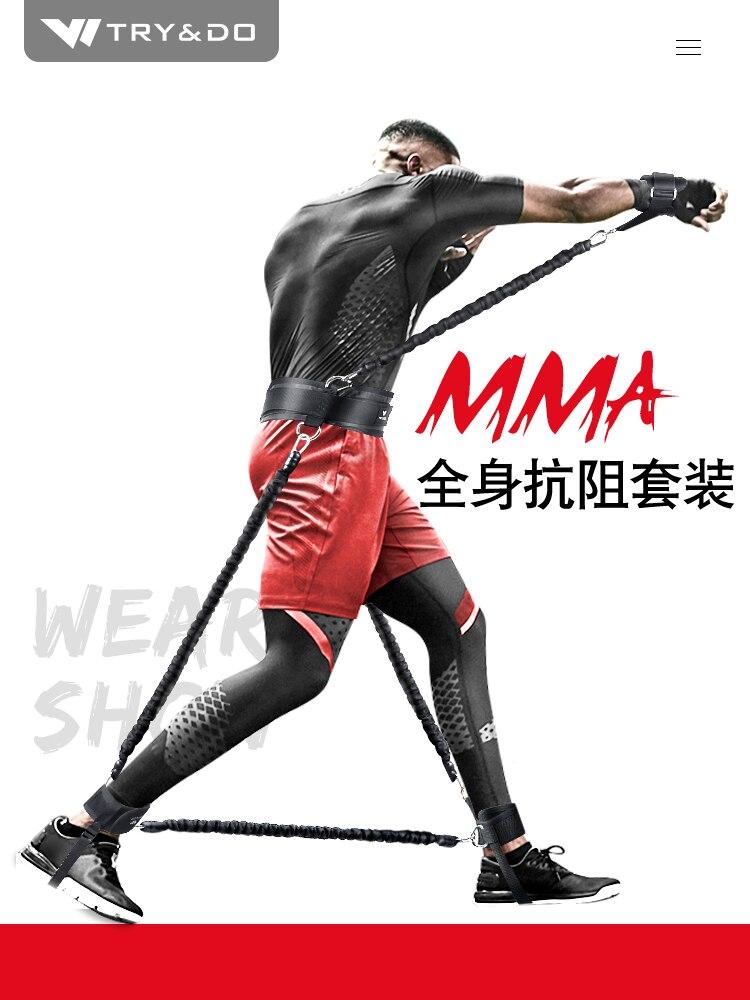 Boxing Explosive Force Vertical Jump Trainer Kicking Men's Exercise Equipment Taekwondo Resistance Band Elastic String