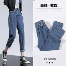 2021 Autumn New Small Harem Jeans Women's High Waist Loose Elastic Waist Cropped Tappered Daddy Pant
