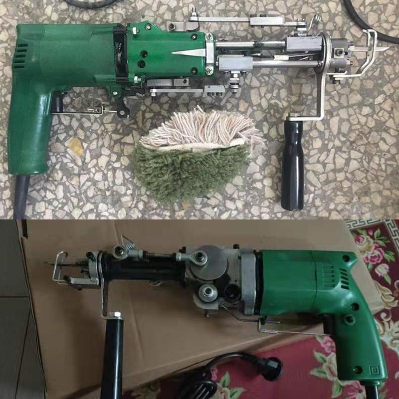 2 IN 1 Tufting Gun Carpet Weaving Electric Hand Rug Tufting Machines Rug Making Tools ( Can do both Cut Pile and Loop Pile ) enlarge