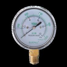ELECALL nouveau YE-60 0 ~ 10KPA jauge de pression à membrane dair phosphore Bronze Film boîte manomètre compteur de pression Positive