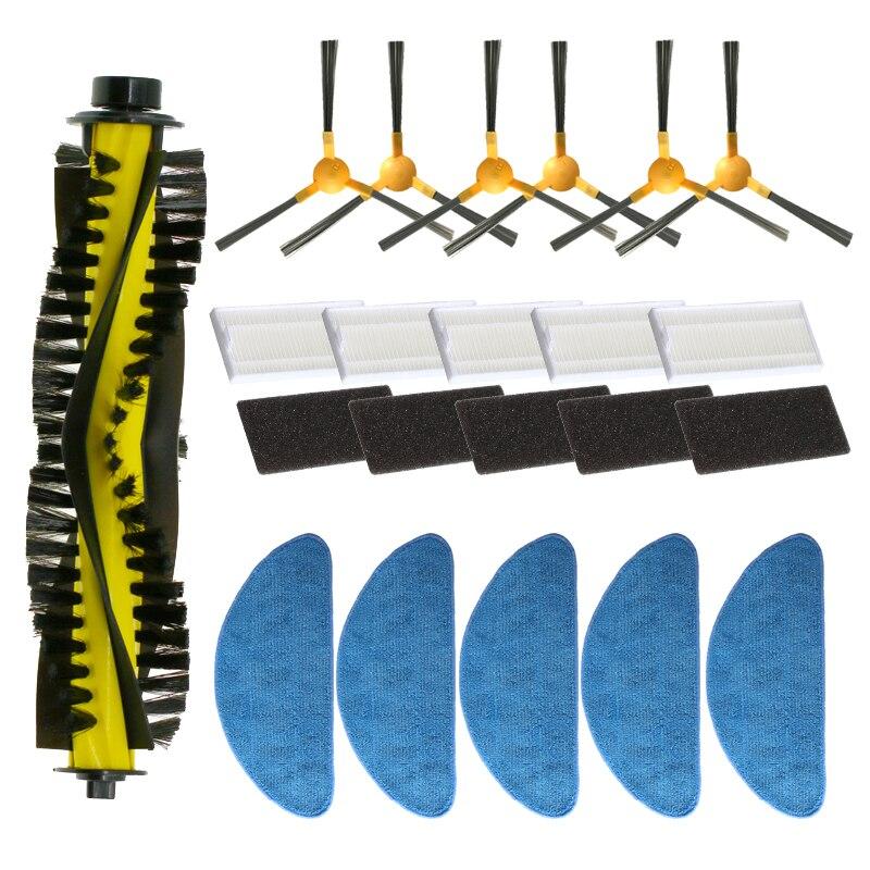 فرشاة جانبية + فلتر + ممسحة + فرشاة دوارة لـ Mamibot Exvac660 جهاز آلي لتنظيف الأتربة ملحقات طقم استبدال