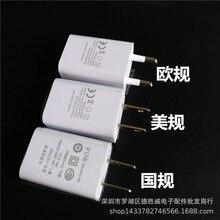 아름다움 규칙을 위해 5V1A 이동 전화 충전기 Ul/Fcc/ 3C 증명서 Usb 빠른 보편적 인 힘 접합기