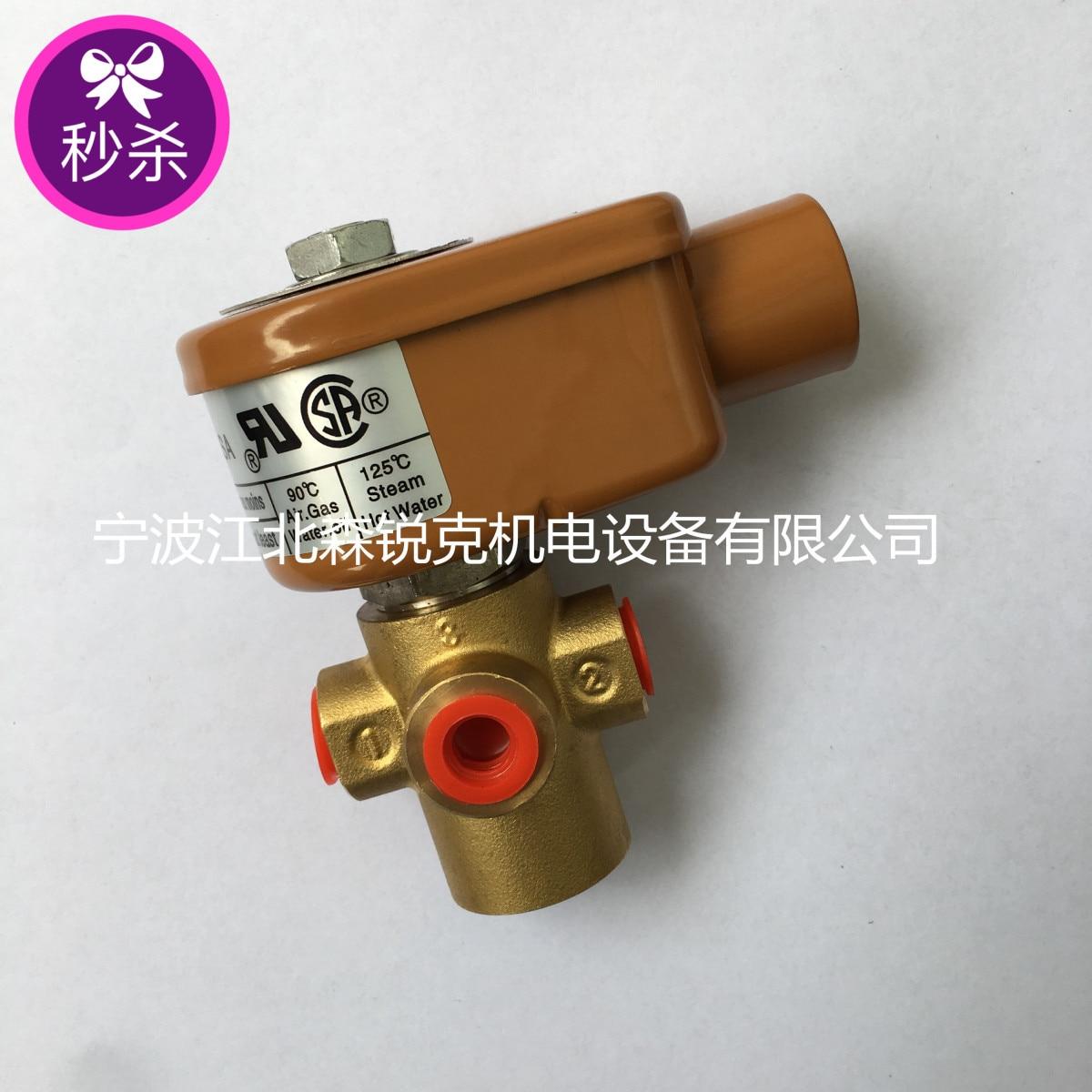 Válvula de solenoide 39184841 39146741 para Ingersoll compresor de aire azul válvula de solenoide de carga 39418926