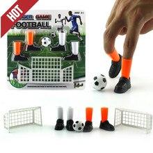 Идеальные вечерние игрушки для игры в футбол, смешная игрушка на палец, игровые наборы с двумя голами, забавные гаджеты, новые игрушки для мальчиков
