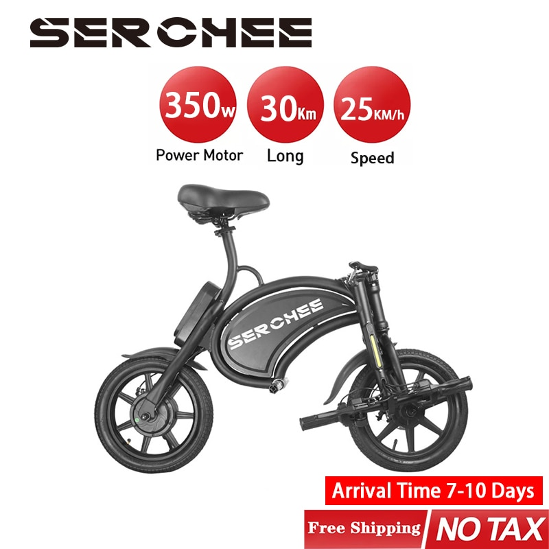 SERCHEE MK016 الكبار دراجة كهربائية قابلة للطي 14 بوصة عجلة 350 واط 36 فولت 7.8AH 30km/ساعة E-الدراجة الجبلية التنقل دراجة مدينة الطريق Ebike