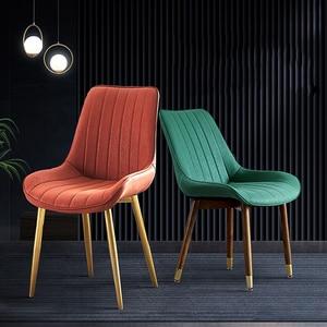 Dining Chairs Light Luxury Backrest Chair Makeup Desk Restaurant Solid Wood Dining Chair 의자 кресло для отдыха Silla Chaise