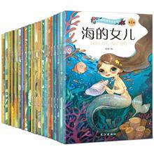 20 livres chinois et anglais bilingue Mandarin histoire livre classique contes de fées personnage chinois Han Zi livre pour les enfants de 0 à 6 ans