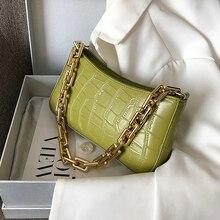 Pedra padrão de couro do plutônio axila saco para as mulheres 2020 cor sólida metal corrente ombro bolsas femininas viagem moda mão saco
