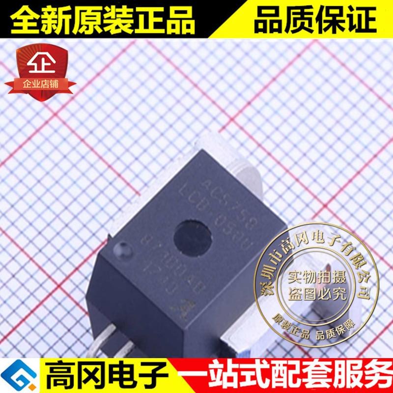 CB-5 ACS758LCB-050U-PFF-T ACS758