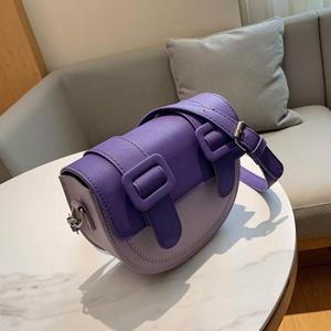 Contrast color Small Saddle bag 2020 New High-quality PU Leather Women's Designer Handbag Travel Shoulder Messenger Bag Purses