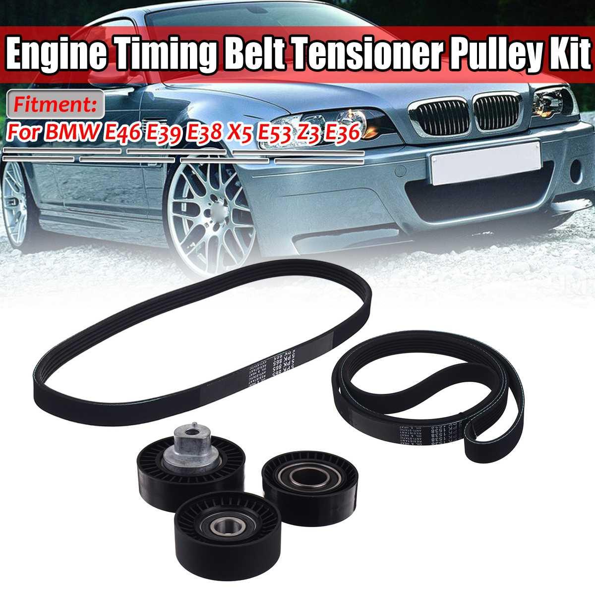 Car Engine Timing Belt Tensioner Pulley Kit ForBMW E46 E39 E38 X5 E53 Z3 E36 11281437475 11281706545