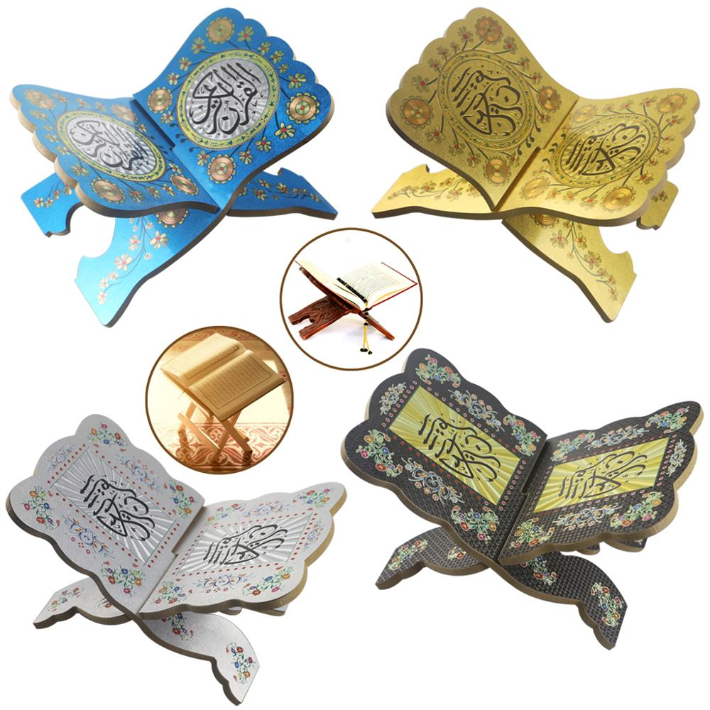 Estante de madera Eid islámico para libros, soporte para libros bíblicos, estante decorativo extraíble, regalo islámico de Ramadán, decoración hecha a mano para libros
