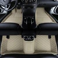usustom logo car floor mat for buick enclave enclave encore lacrosse excelle regal car accessories rugs