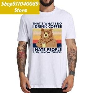 С надписью «That's What I Do I Drink Кофе ненавижу людей And I Know Things» Винтаж футболка забавная футболка с медведем 100% хлопковые футболки