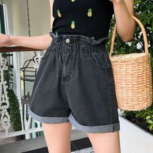 Denim Shorts Women Summer Korean Style Fashion Elastic High Waisted Shorts Oversize Ladies Loose Wid