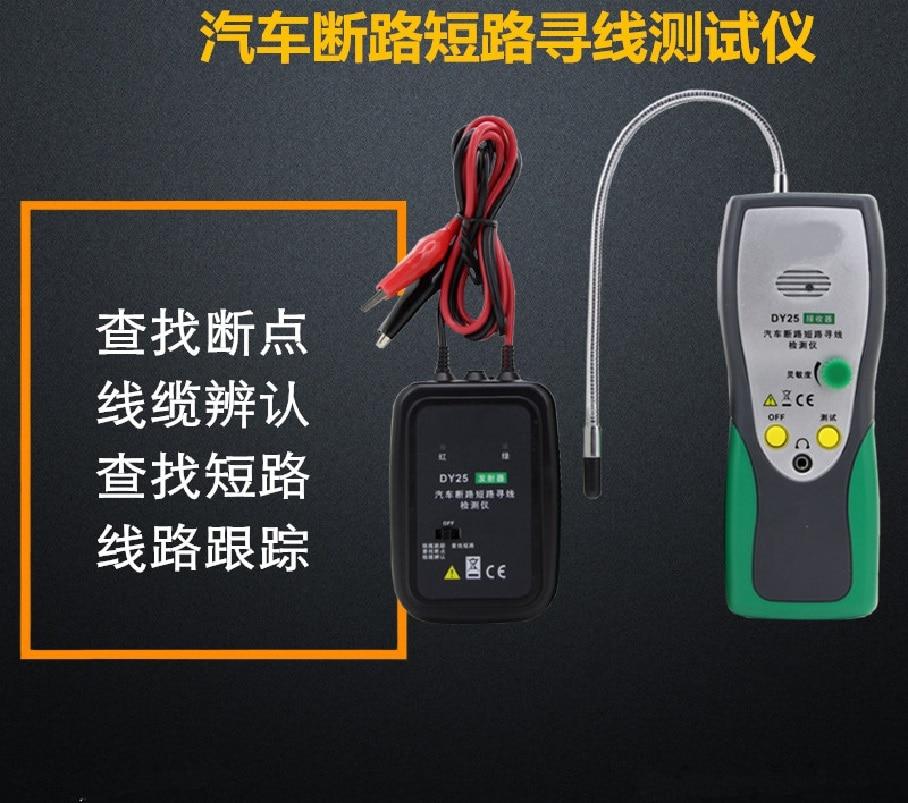 Análise interna da vida da resistência da bateria do verificador da bateria MICRO-200