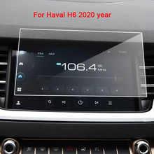 Для Haval H6 2018-2020, Автомобильный интерьер, GPS-навигация, защита экрана, 9H защитная пленка из закаленного стекла, автомобильные аксессуары