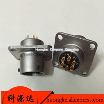 1pcs PT02E-10-6P(023) PT02E-12-10P(023) PT02E-12-14P(023) PT02E-12-14P(023) PT02E-12-3P(023) connector