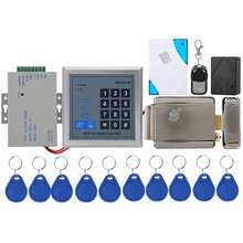Smart sensor Tür Access Control System Elektrische Lock Fernbedienung Türklingel Netzteil 10keyfobs AD2000M