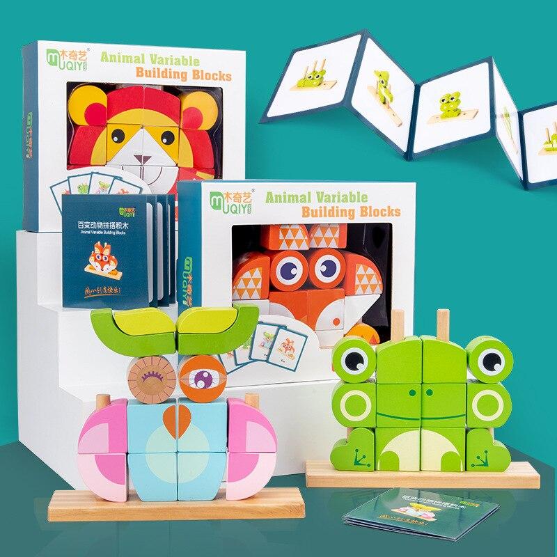 Holz tier mosaik bausteine für jungen und girls3 jahre alt kinder frühe lehre und intellektuelle entwicklung spielzeug