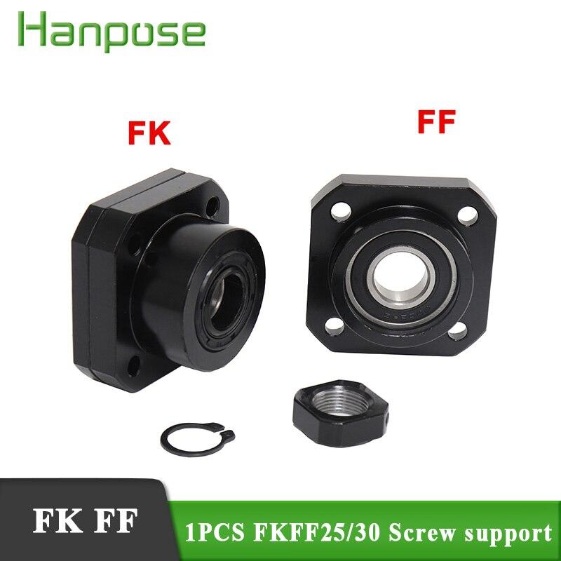 دعم أجزاء CNC للمحرك الكروي ، FK25 FF25 FK30 FF30 لـ SFU1605 SFU1204 ، ملحقات التوجيه الخطي