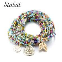 Brazaletes de cristal bohemio con cuentas de árbol con múltiples capas para mujer, brazaletes con cuentas de semillas, regalo de fiesta, joyería