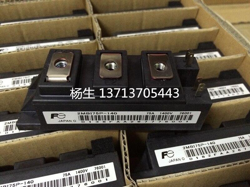 2MBI75N-120 2MBI75S-120 2MBI75U4A-120 2MBI75P-140 2MBI75F original. RXDZ
