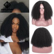Primavera sunshine Yaki recta de encaje sintético peluca frontal Bob Afro rizado recto pelucas de longitud media para mujeres negras