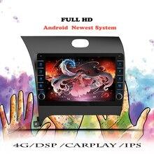 Android 10.0 DSP Car Radio For Kia Cerato K3 Forte 2013 2014 2015-2017 Multimedia Video Player DVD N