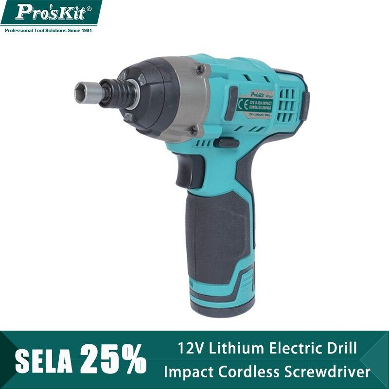 Pro'sKit PT-1207G 12 فولت ليثيوم الحفر الكهربائية مفك Multifucntion مجموعة أدوات السلطة للسائق المنزلية تأثير اللاسلكي