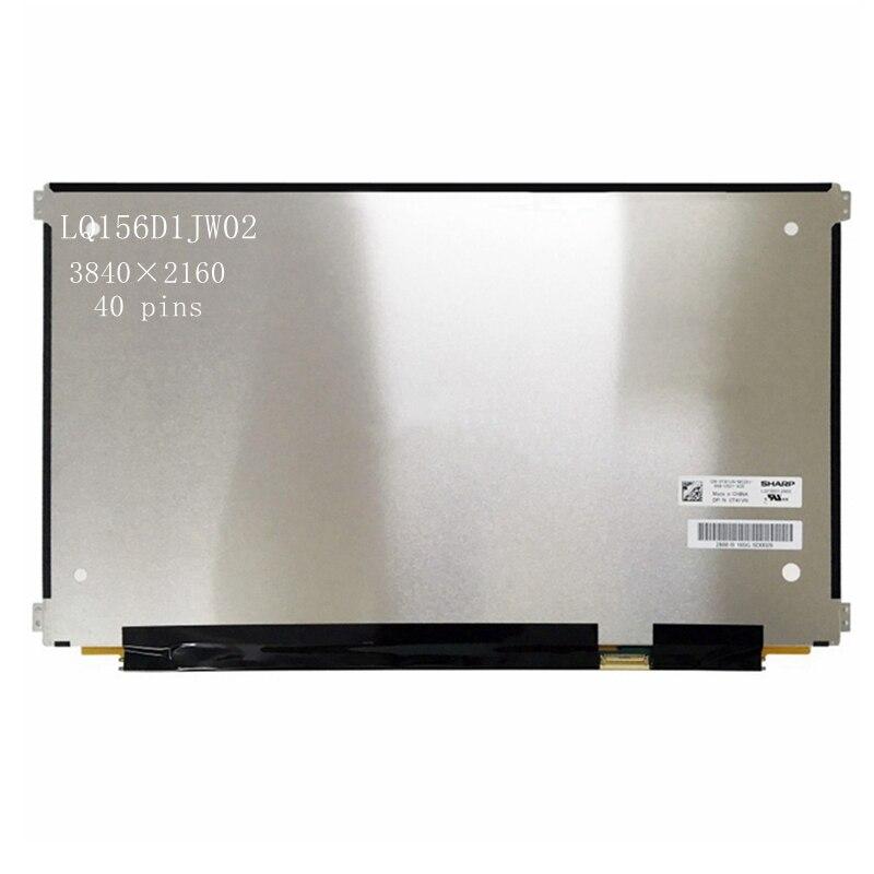 شاشة كمبيوتر محمول IPS 100% sRGB 4K 15.6 بوصة LED شاشة LCD LQ156D1JW02 LQ156D1JW04 UHD 3840 × 2160 40 دبابيس