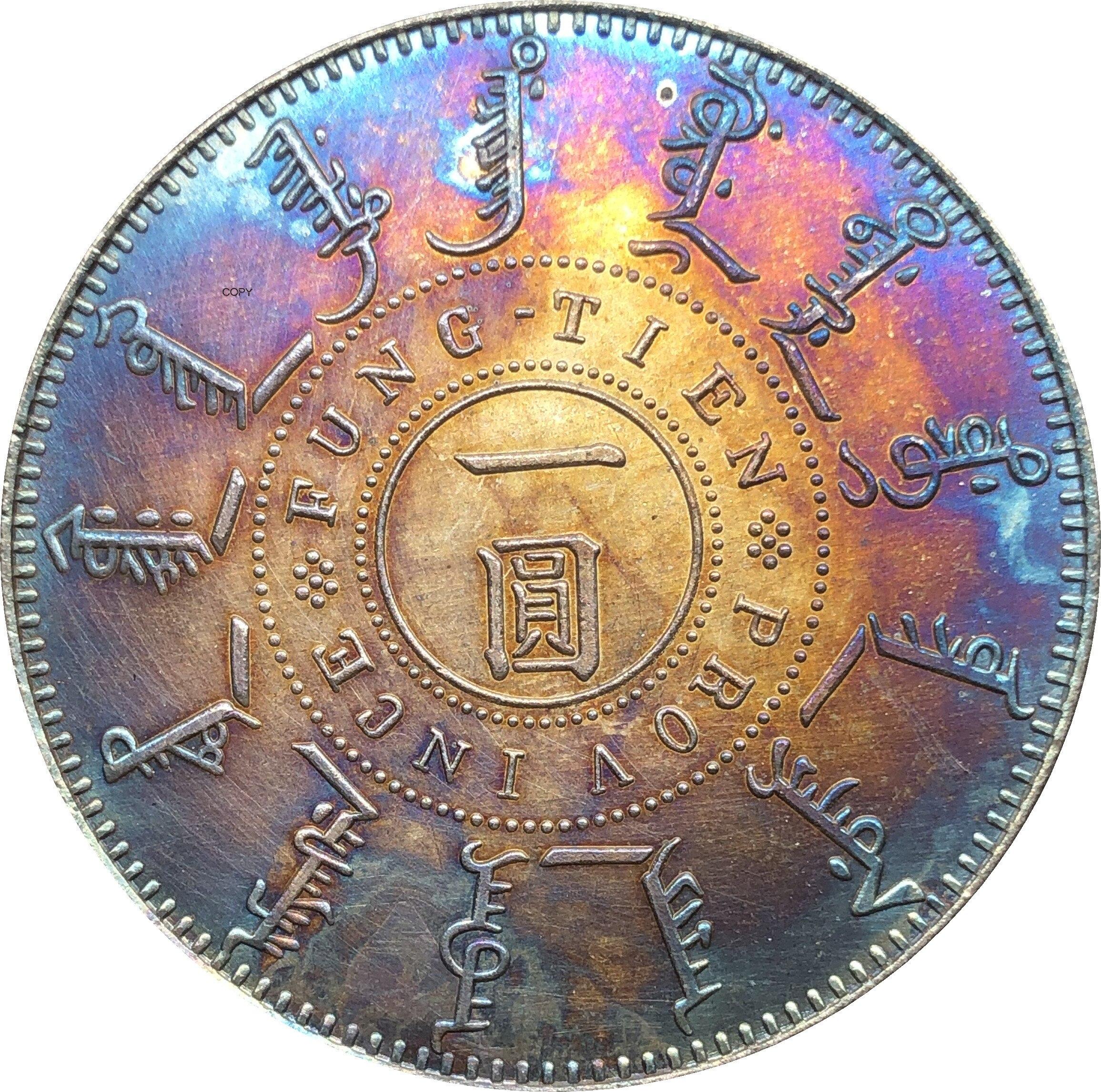 Moneda China Fengtien, provincia de 1899, Kuang Hsu, de un dólar cuproníquel, copia de monedas chapadas en plata