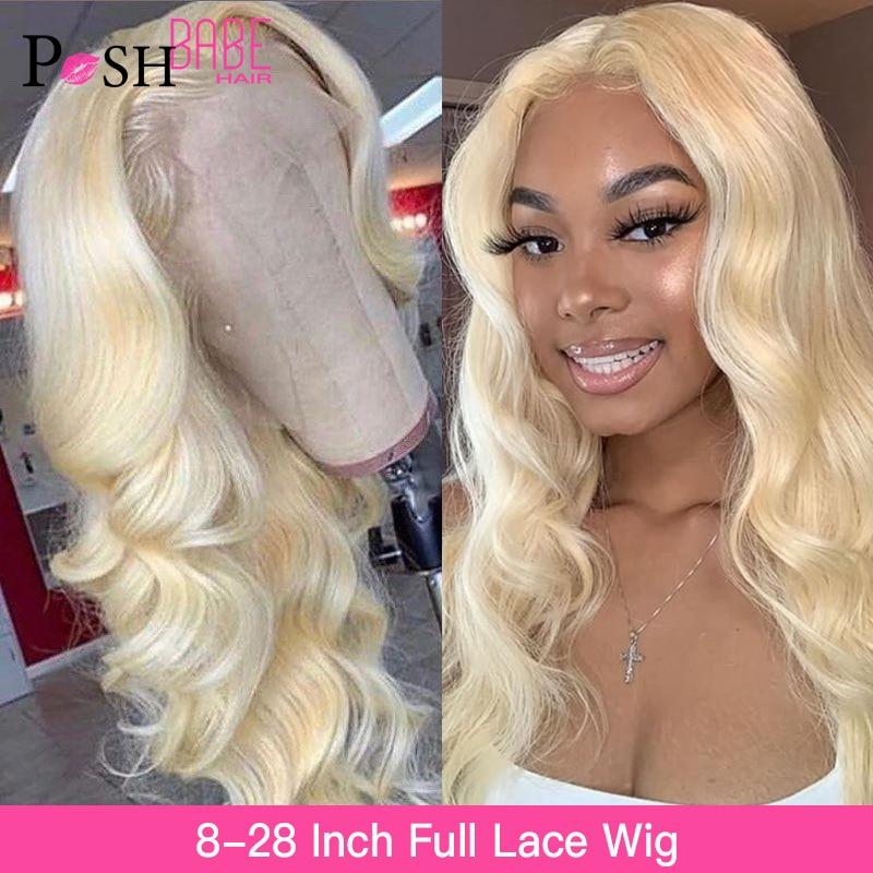 POSH BABE Full Lace pelucas de cabello humano proporción media brasileño Remy Body Wave 28 pulgadas 613 Rubio pre-desplumado pelucas de encaje completo sin pegamento