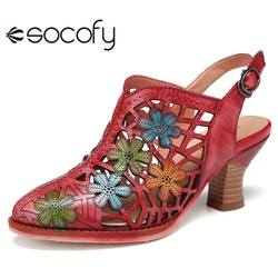 Socofy feminino bloco sandálias de salto floral oco fivela estilingue apontou toe grosso sandálias de salto sapatos casuais ao ar livre sapatos 2020