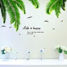 [SHIJUEHEZI] pegatinas de vinilo para pared de hojas de Palma verde, pegatinas para Mural de hojas de árbol de coco para decoración del hogar y la sala de estar o la cocina