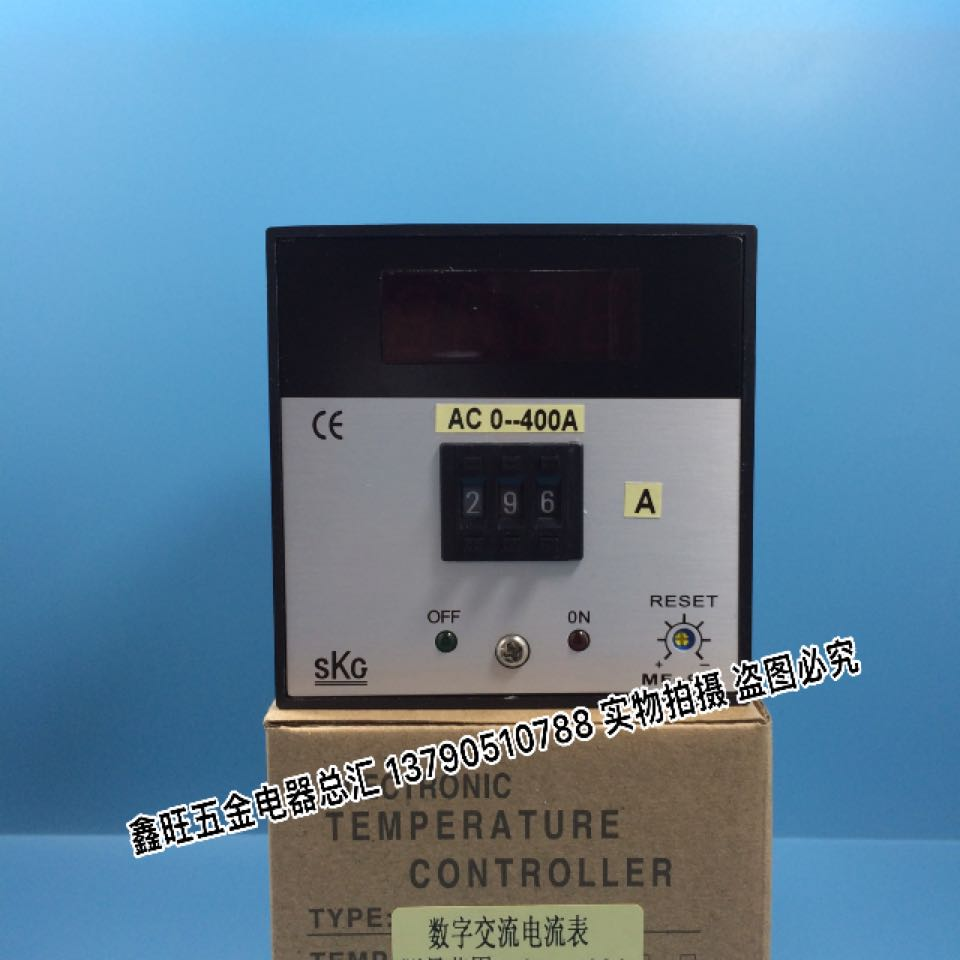 SKG амперметр, цифровой дисплей, амперметр с цифровым дисплеем