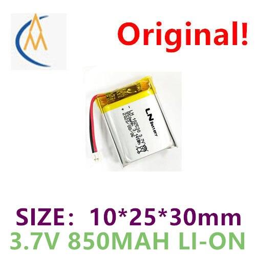 Polymer lithium battery 102530 3.7V 850mAh beauty instrument blackhead instrument massage instrument rechargeable battery solar