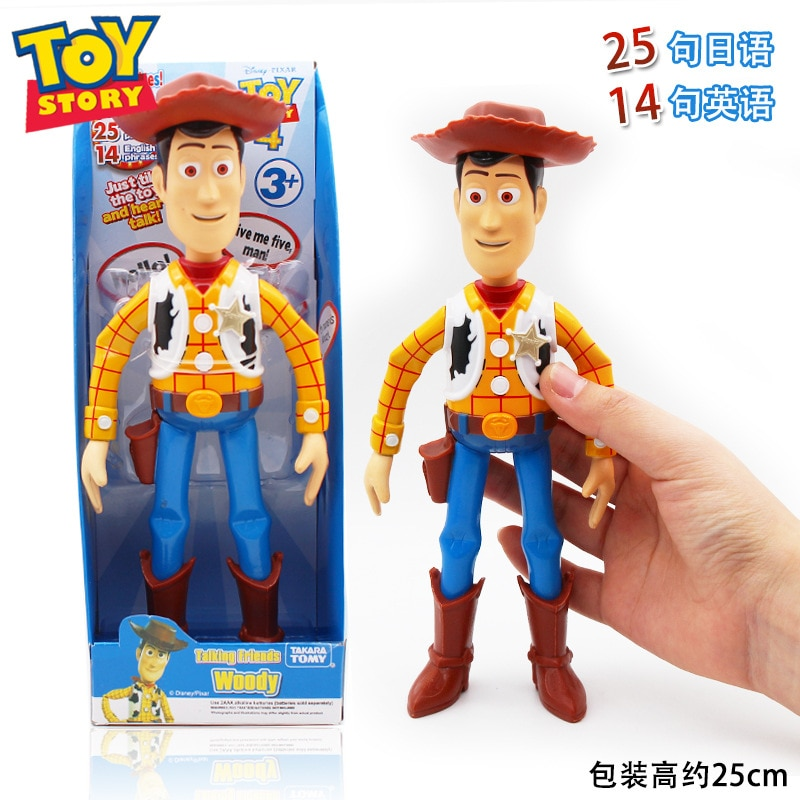 Disney Toy Story 4 Sounding Doll Figurine Figure Huditras Buzz Lightyear kids toys educational  electric toy music