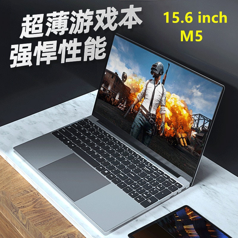 Promo Notebook computer 2020 new core M5 Game Book 15.6 inch 8G+128G/256G lightweight portable student office laptop Business Designer