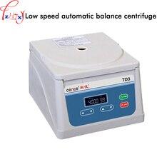 Low Speed Automatic Balancing Centrifuge TD3(800B) Automatic Balancing Centrifuge Machine 220V 120W