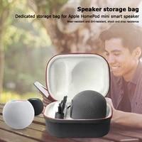 Haut-parleur intelligent boitier de protection rigide boites peu encombrantes son haut-parleur pour Apple HomePod Mini etui de transport