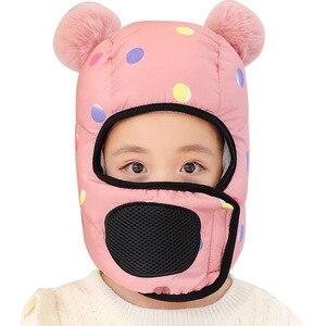 Doitbest 2 to 6 years old -30℃ Boys girls Beanies bomber hat fur Protect neck ears kid Winter Children girl Earflap Caps